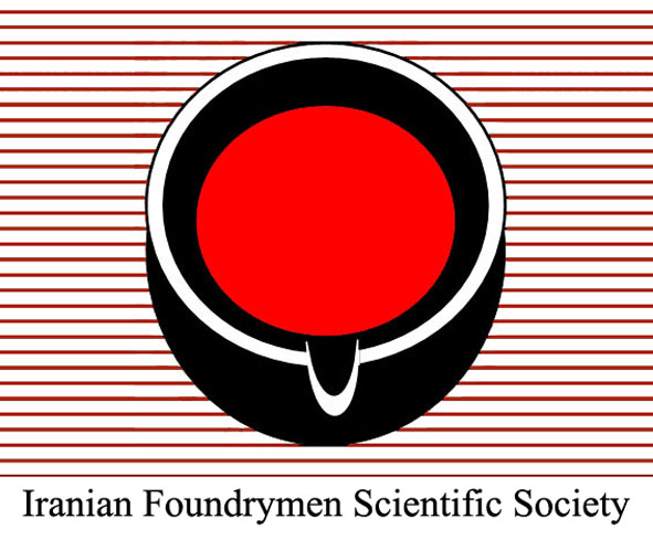 iranian foundrymen scientific society